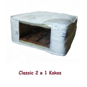 Classic 2 в 1 Kokos, , 3 573 грн., 54, Sleep & Fly, Матрасы